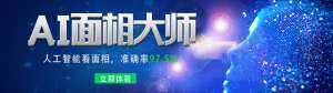 2012.12.21是星期几 2012.12.21黄历推背图揭晓