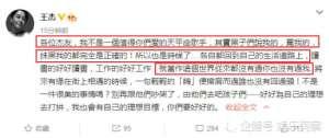 王杰疑要正式退出歌坛:我不值得你们爱,他们说的话都是正确的