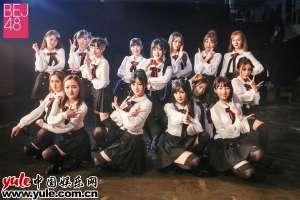 BEJ48《百变惊叹号》MV首发 鬼马少女演绎京味中国风【最新资讯】