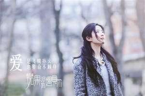 刘亦菲盼演员获尊重:好电影不是数据堆砌【最新资讯】